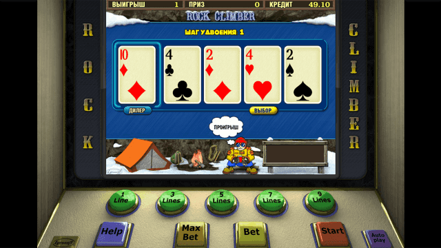 Home game poker online