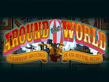 Вокруг Света в казино онлайн