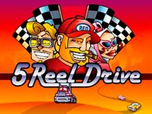 5-Reel Drive